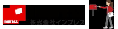 インプレスのロゴ